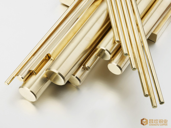 C2680 Brass Bar